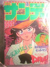 Rare! Weekly SHONEN SUNDAY Japanese Manga (1990 Vol. 44) Ranma 1/2, Hitman
