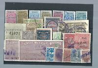 Revenue Stamps - Old Lot - 2