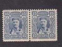 Montenegro 1907 15pa Blue - SG133 - Pair - MNH (E2G)