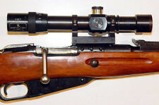 Soviet Russian PE PEM sniper scope mount for Mosin Nagant 91/30 with round base