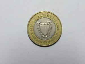 Bahrain Coin - 2006 100 Fils - Circulated
