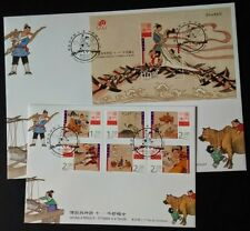 2012 Macau Legends & Myths -- Cowherd & Weaving Maid 6v Stamps FDC + S/S FDC