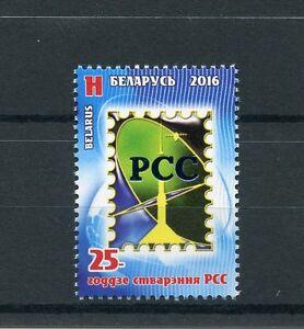 Belarus 2016 MNH RCC 25 Years Regional Commonwealth of Communications 1v Set