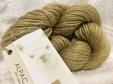 "1 Skein (5 Available) Blue Sky Alpaca Silk Yarn ""Ginger"""
