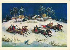 1972 Russian folding NEW YEAR card PEOPLE RIDE TROYKAS OF HORSES AND CELEBRATE