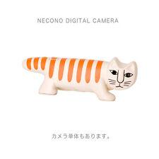 Superheadz ORIGINAL NECONO DIGITAL CAT CAMERA [Orange Stripe]  Lisa Larson