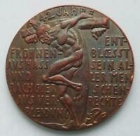 Germany Unknown Medal 1921