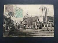 India: 1924 Baghdad View Postcard to the USA, 2 Stamps