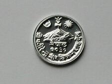 Nepal 2031(1974) 1 PAISA Aluminum Coin GEM Proof UNC with Mirror Lustre