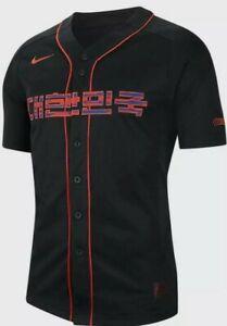 Nike Korea Soccer National Team Men's Large Dri-Fit Black Baseball Jersey