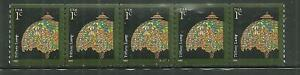 UNITED STATES 3758 MNH PNC5 TIFFANY LAMP P# S11111