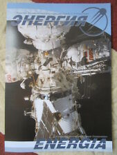 2015 DOCUMENT ENERGIA KOROLEV ROCKET SPACE ISS SPACE STATION SOYOUZ ESA ESPACE