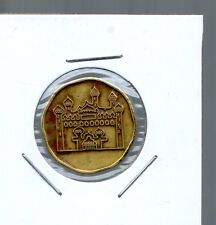 """gold color """"palace/genie""""  token"""