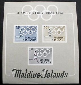Maldives – 1964 Tokyo Olympics – IMPERF Minisheet UM Mint (MNH) (R5)