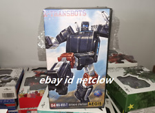 Transformers X-Transbots MX-8T Aegis in Stock