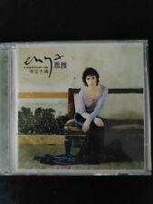 Enya - A Day Without Rain / JAPAN CD (2001)