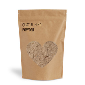 Qust Al Hindi Powder   Indian Costus Root   100g   250g   500g