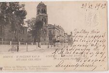 GREECE 1900  ATHENS RUSSIAN AND ENGLISH CHURCH .GREEK POSTAL STATIONERY COVER 2
