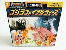 Mini Battle G Godzilla Final Wars Radon king shisa Bandai Figure Japan