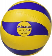 [Mikasa] Soft Volleyball SOFT for KIDS Training Beach Volley from Japan F/S