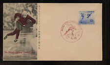 Japan C242 cachet cover first day cancel stamp Kel0511