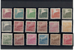 China 1951 - Lot collection 18 stamps