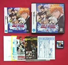 Bleach The Blade of Fate - Nintendo DS - USADO - MUY BUEN ESTADO  ( Japonés )