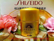 ◆Shiseido◆ ANESSA Perfect UV Sunscreen Aqua Booster『12ml』SPF50+ PA++++ ♡NEW♡