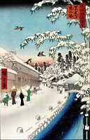 "JAPANESE LANDSCAPE ART HIROSHIGE ATAGOSHITA YABUKOJI A4 CANVAS PRINT 11.7""x7.8"""