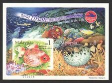 MALAYSIA 2002 STAMP WEEK PORCUPINEFISH & GOLDFISH IMPERF SOUVENIR SHEET 2 STAMPS
