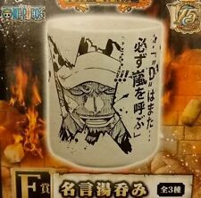 One Piece anime Trafalgar Law ichiban kuji prize cup