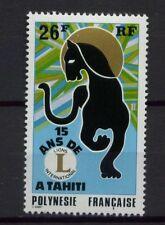 French Polynesia 1975 SG#198 Tahiti Lion Club MNH