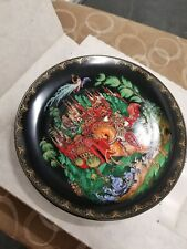 Russian Legends porcelain plate #1 Ruslan and Ludmila by Bradford Exchange.