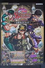 "JAPAN Bandai Official Guide Book ""JoJo's Bizarre Adventure Stardust Shooters"""