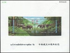 20 Years Diplomatic Relationship to China (66A) (MNH)