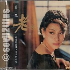 CD 1985 Made in Japan Cai Qin Tsai Chin 蔡琴 老歌 #3528