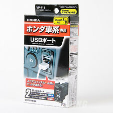 YAC USB Port for iPhone iPod OEM Style for Honda Vehicles YAC VP-111