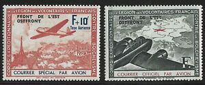 1941 FRENCH LEGION of VOLONTAIRES Issues MNH