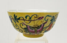 Antique Vintage Chinese Guangxu Enameled Bowl Reignmark Chipped As Is