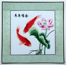 "Chinese embroidery painting fish koi 17x17"" contemporary machine-made carp art"
