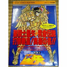SAINT SEIYA 1988 Famicom GUIDE BOOK ANIME KURUMADA SHINGO ARAKI GOLDEN LEGEND