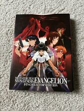 The Feature Film Neon Genesis Evangelion Dts Audio Collector's Edition