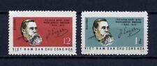 1970 North Vietnam Stamps Friedrich Engels Sc # 611- 12 MNH