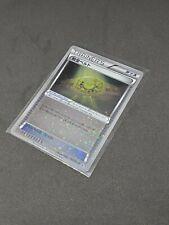 Palace Belt 153/BW-P Prize Card Reverse Holo Japanse Promo Pokemon Near Mint