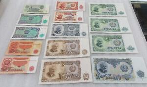 Bulgaria Lot of 14 Leva Notes of Different Values