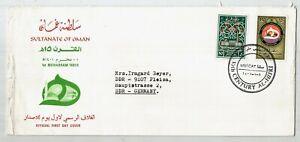 Oman 1400th Anniv. of Hejira 1980 FDC sent to DDR Germany, a scarce FDC.