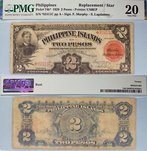 1929 US/Philippines 2 Pesos STAR/REPLACEMENT Note ~ PMG VF20 ~ P74b* ~ 411C