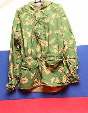 Sumrak camo unirofm suit 48-50/3 SPOSN SSO Russian military army special forces