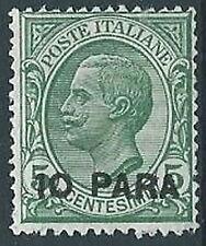 1908 LEVANTE COSTANTINOPOLI 1° EMISSIONE EFFIGIE 10 PA SU 5 CENT SENZA GOMMA W21
