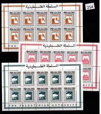 # 10X PALESTINE - MNH - ARCHITECTURE - 1995